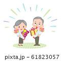 Senior anniversary_present and bouquet 61823057