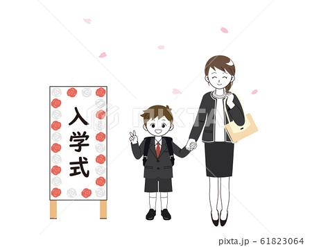 小学一年生 入学 母親 61823064