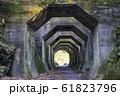 熊本県 美里町の熊延鉄道遺構 八角トンネル  61823796