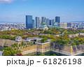 秋の大阪城   61826198