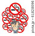 禁煙運動に悩むビジネスマンのイラストイメージ 61828096