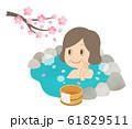 温泉 春 シニア 女性 お花見温泉 61829511