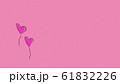 クラフト素材に描かれたハートのイラスト 61832226