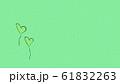 クラフト素材に描かれたハートのイラスト 61832263