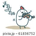 ゆるいにわとりはバイオリンを奏でる 61836752