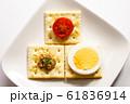 カナッペ。ミニトマトとリエットとスライスゆで卵。 61836914