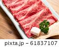 すき焼き肉 61837107