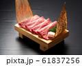すき焼き肉 61837256