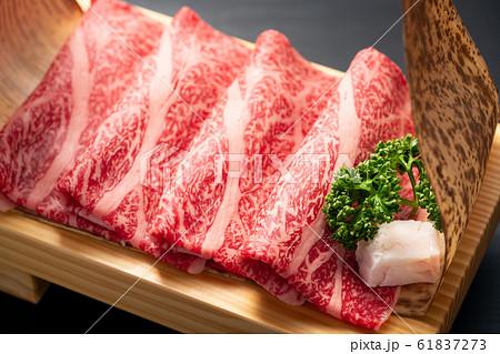 すき焼き肉 61837273