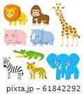 いろいろな動物のイラスト 61842292