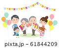 Senior anniversary_present for family 61844209