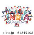Travel illustration of India panorama vector background 61845108