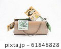 Korean traditional wallet with cash on a white 61848828