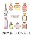 香水ボトル セット 61853223