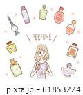 香水ボトル セット 61853224