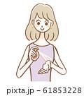 女性 香水 手首 61853228