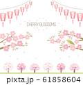 Spring festival illustration 61858604