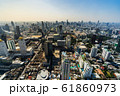 Bangkok city downtown skyline of Thailand , 61860973