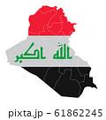 イラク  国旗 地図 アイコン 61862245