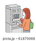 ATMを使う女性 イラスト キャッシュカード クレジットカード 61870066