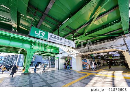 水道橋駅 東口 61876608