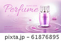 Perfume bottle on water surface with circles. 61876895