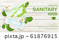 Sanitary napkins package chamomile flower mock up 61876915