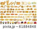 パンの種類セット 61884848