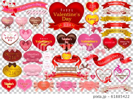 발렌타인 용 로고 그라데이션 61885422