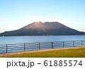 壮大な桜島 61885574