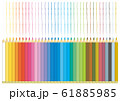 色えんぴつ 線 61885985