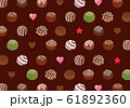 手書き風チョコレートトリュフのパターン 61892360