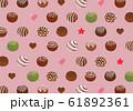手書き風チョコレートトリュフのパターン 61892361