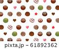 手書き風チョコレートトリュフのパターン 61892362