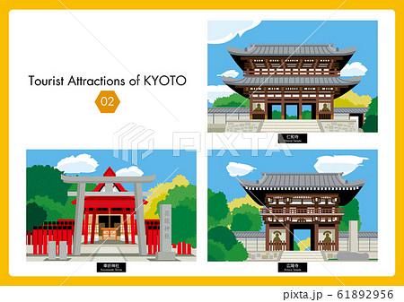 京都の観光スポット 02 61892956