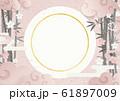 和紙の風合いを感じる背景素材-桜-雲-竹-春 61897009