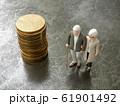 老後の資産運用 61901492