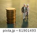 老後の資産運用 61901493