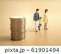 教育資金と家族 61901494