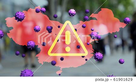 ウイルス 感染症 新型コロナウイルス 61901629