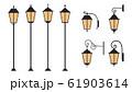 街灯と門灯のイラストセット 61903614