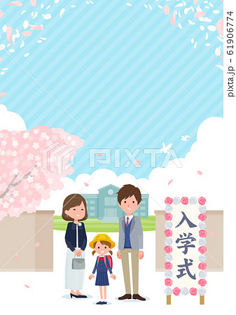 Spring event_Entrance ceremony sky girl 61906774