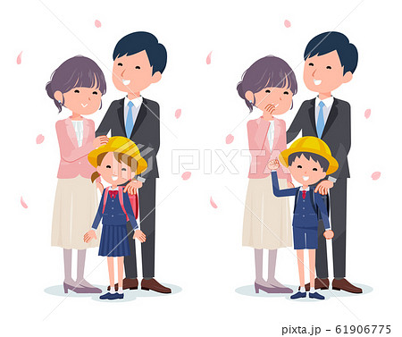Spring event_Good relationship family 61906775