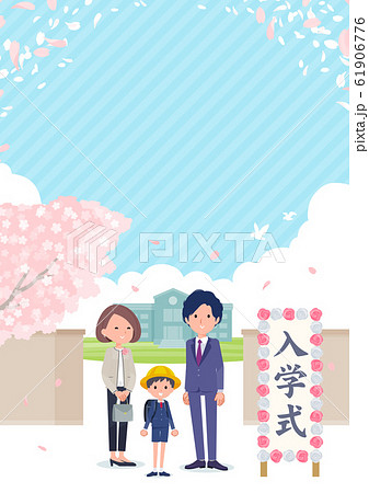 Spring event_Entrance ceremony sky boy 61906776