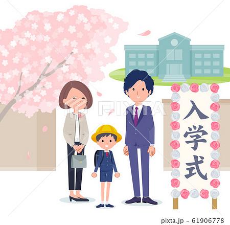 Spring event_Entrance ceremony boy 61906778