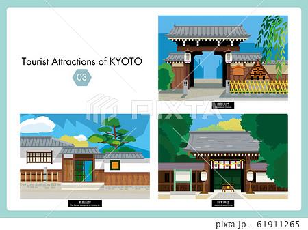 京都の観光スポット 03 61911265