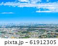 東京 高尾山からの眺望(東京タワー、スカイツリー方面) 61912305
