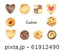 クッキー セット 61912490