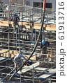 新築マンション コンクリート打設作業風景 61913716