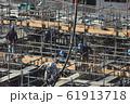 新築マンション コンクリート打設作業風景 61913718